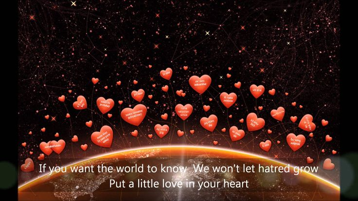 It's getting late, don't hesitate...Put a little love in your heart. https://www.youtube.com/watch?v=acpLe00-0t8