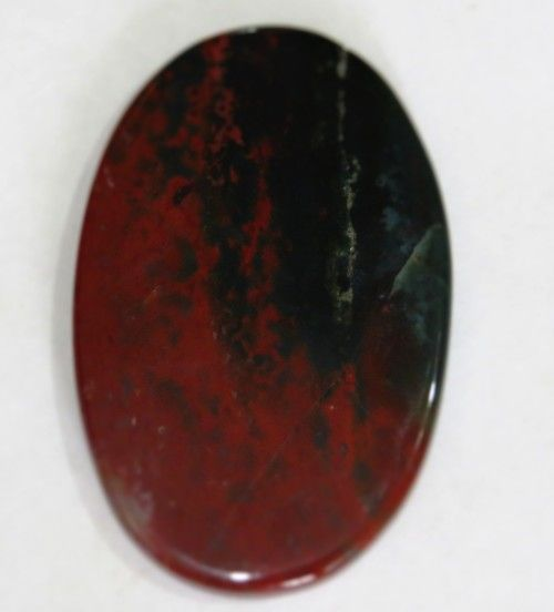 Buy 90ct CHARMING!!!Bloodstone Cabochon nr!!! for R1.00