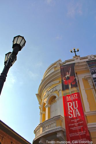 Teatro Municipal Enrique Buenaventura, Cali Colombia.