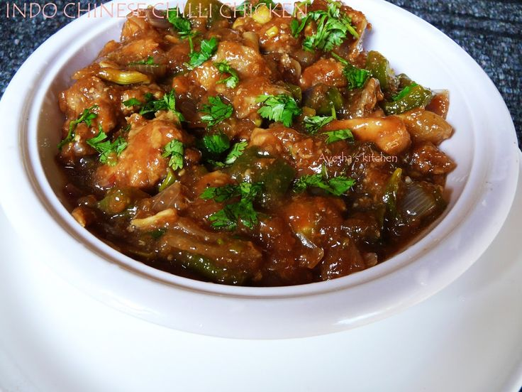 Hi foodies...Here am with an Indo Chinese Chicken chili recipe , an easy, popular and simple chicken chili recipe which needs no introduct...