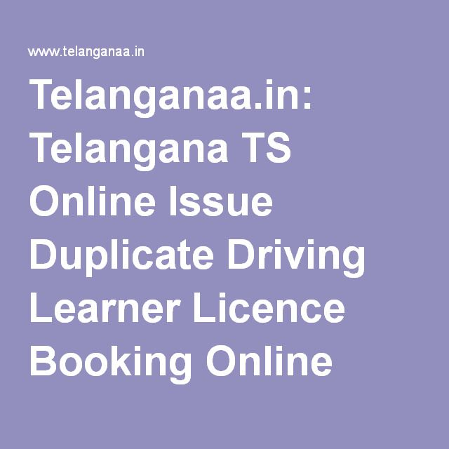 Telanganaa.in: Telangana TS Online Issue Duplicate Driving Learner Licence Booking Online…