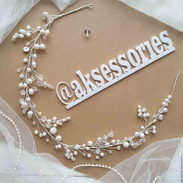 Купить Свадебное украшение, Свадебный венок, Свадебный ободок - белый, венок, украшение для волос