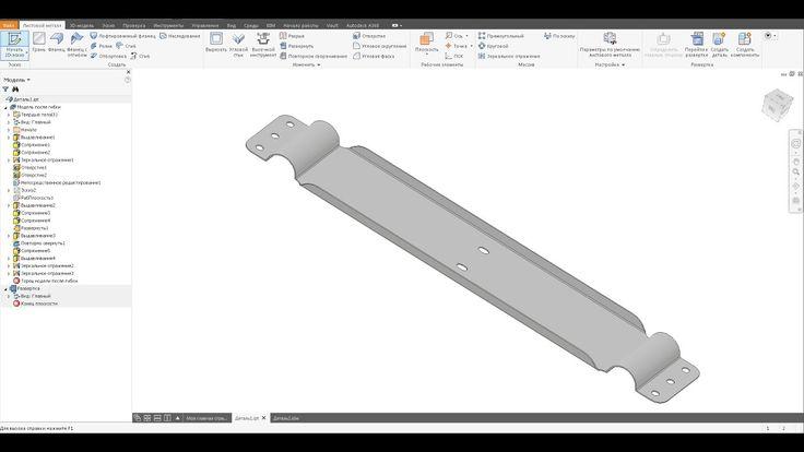 Autodesk Inventor листовая деталь, развертка, вставка в чертеж, установк...