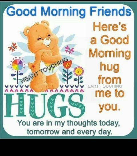 Good Morning Quotes Morning Greetings Quotes Funny Good