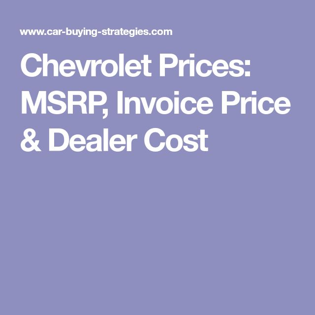 Chevrolet Prices: MSRP, Invoice Price & Dealer Cost