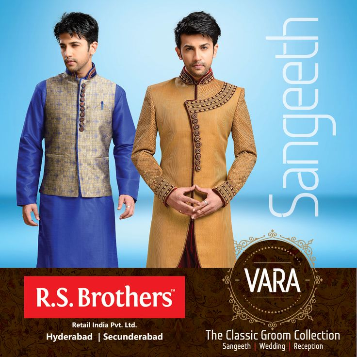 ‪#‎RSBrothers‬ presenting ‪#‎VARA‬ – The Classic Groom Wedding Collection, Celebrate your precious ‪#‎Sangeeth‬ moments with our exclusive VARA collections. Available at all your nearest R.S.Brothers Malls.