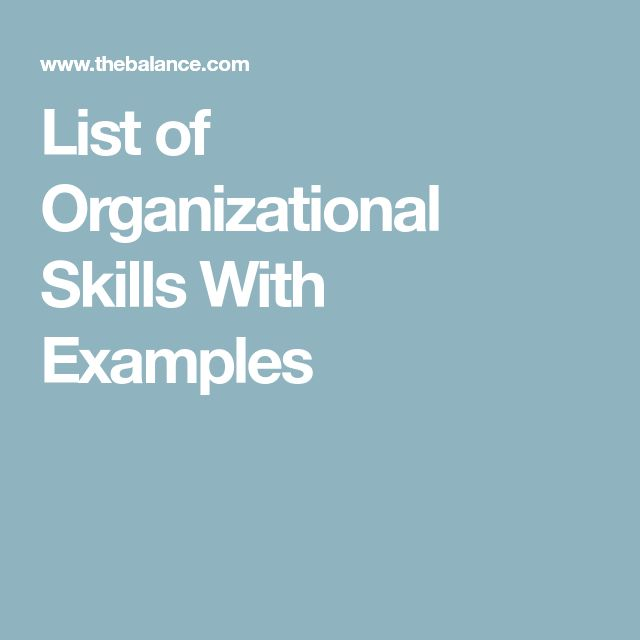 List of Organizational Skills With Examples