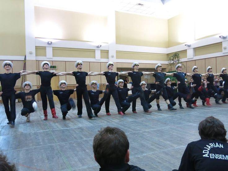 State Dance Ensemble of Ukraine