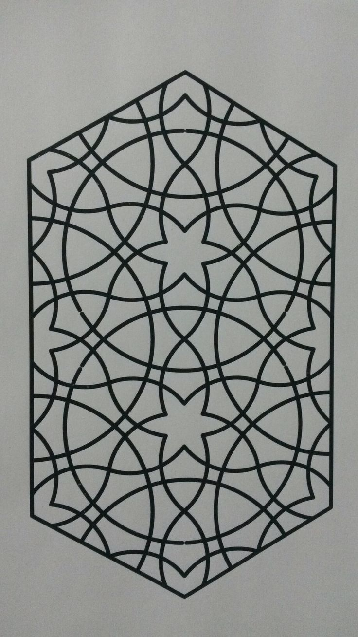 Tattoos arabesque tattoos arabeske tattoos arabesk tattoos -  Zerinde Al Maya De Er