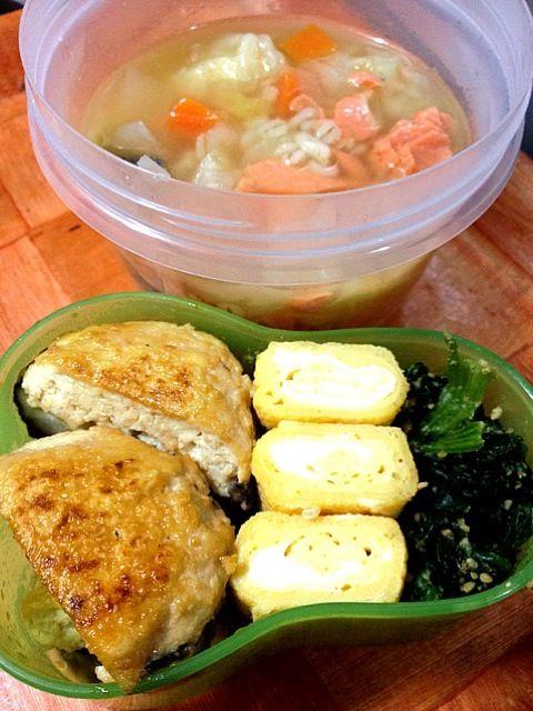 2月7日のお弁当 - 6件のもぐもぐ - 椎茸の豆腐と鶏肉ミンチ詰め(オイスターマヨソース)、卵焼き、ほうれん草の胡麻和え、鮭とキャベツと人参と冬瓜の押麦入りスープ by plasticmoon