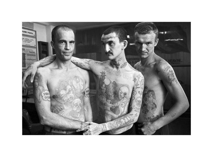 Sergei Vasiliev - Russian Criminal Tattoo Encyclopaedia Print No.20
