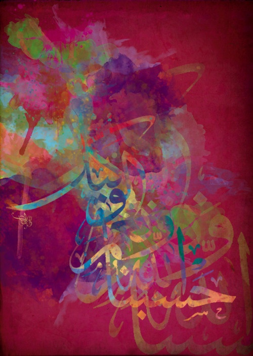 Arabic calligraphy in vivid colors