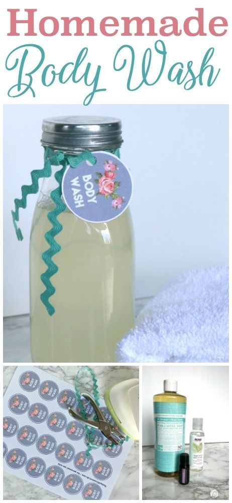 Homemade Body Wash | Simple diy body wash for sensitive skin. This recipe uses 3 ingredients, one being Castile soap. See the tutorial on TodaysCreativeLife.com