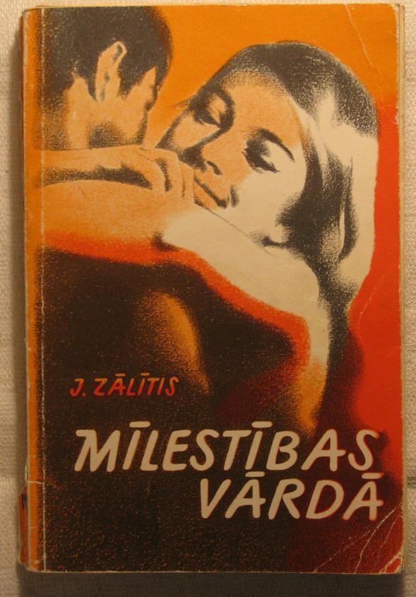 1982, cena 1.3 rbļ, tirāža 75 000
