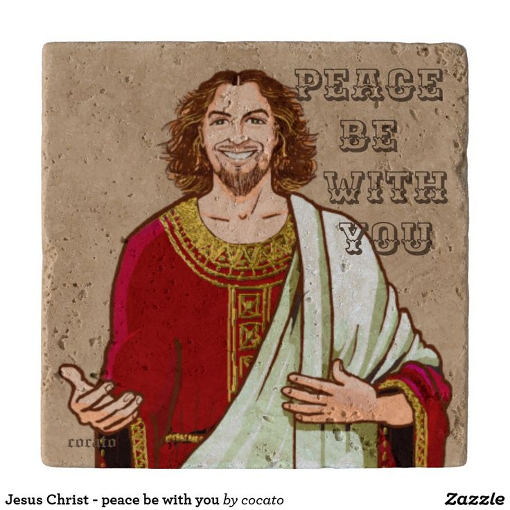 Jesus Christ - peace be with you Trivet