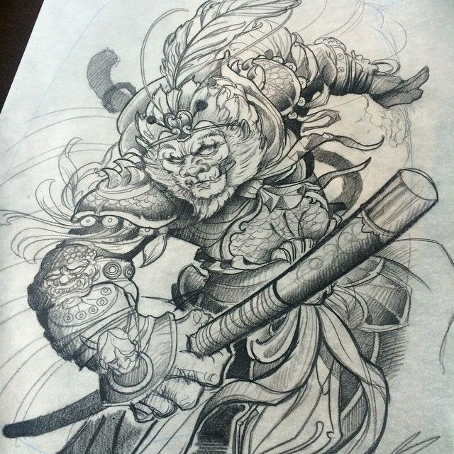 It's just a picture of Persnickety Sun Wukong Drawing