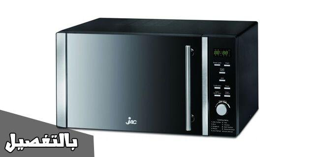 اسعار ميكروويف جاك 2020 وأفضل موديلاته بالمواصفات بالتفصيل Kitchen Appliances Microwave Appliances
