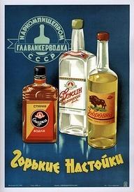 Vodka -- www.spiritedgifts.com #happysipping