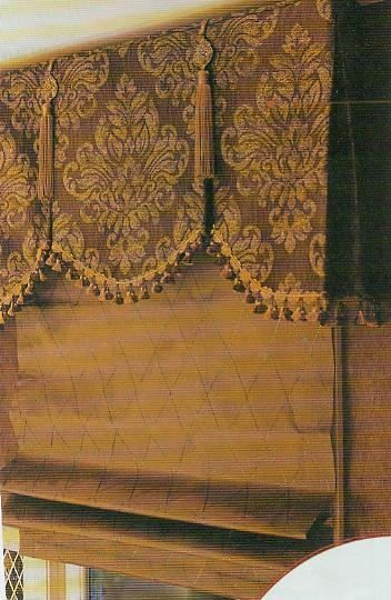 Love the tassels....never thought of putting them on the front of the valance like that. :)