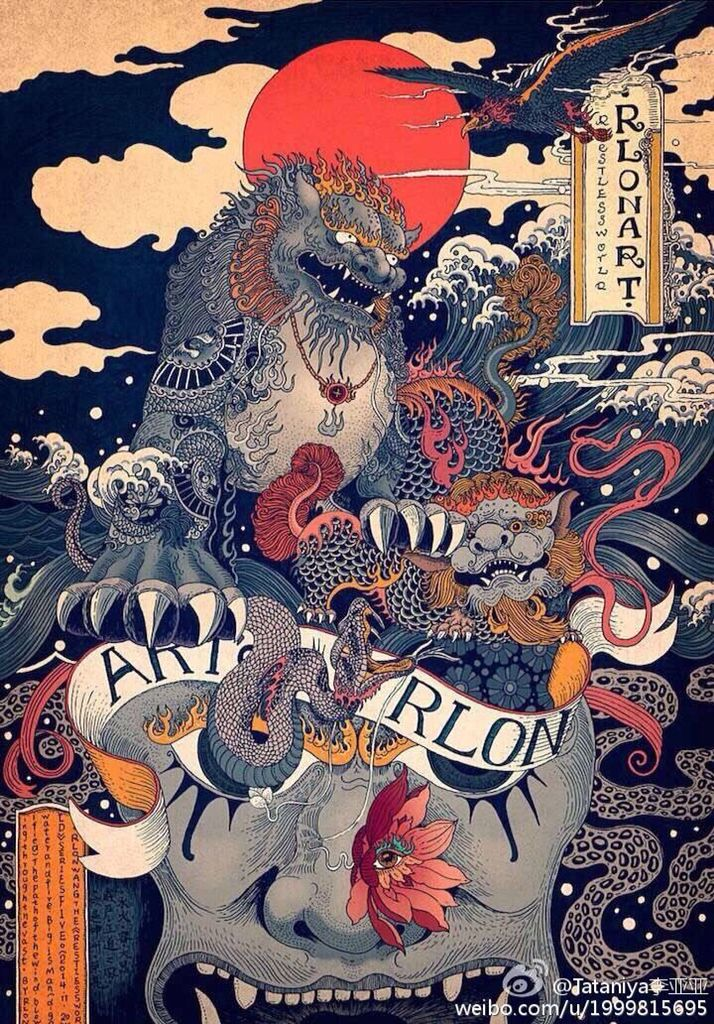 Rlon Art, Chinese dragon and lions
