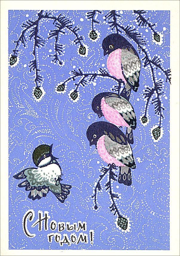 Новогодние открытки 1970 года: p_o_s_t_c_a_r_d