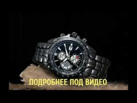 Купить недорого наручные  #часы Curren Luxury. Мужские наручные часы