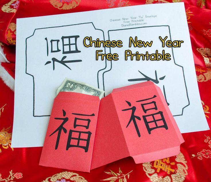 Chinese New Year Red Envelope Free Printable [ad] #cbias