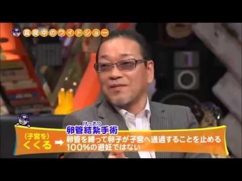 ワイドナショー松本人志 裁判員制度の矛盾に松本が激怒