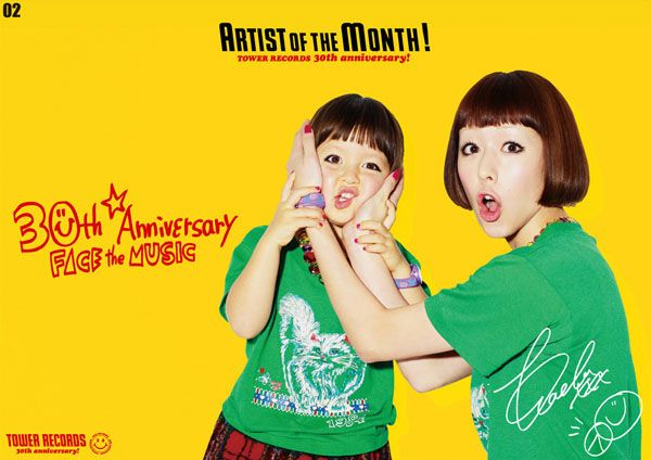 "TOWER RECORDS 30th Anniversary ""ARTIST of the MONTH"""