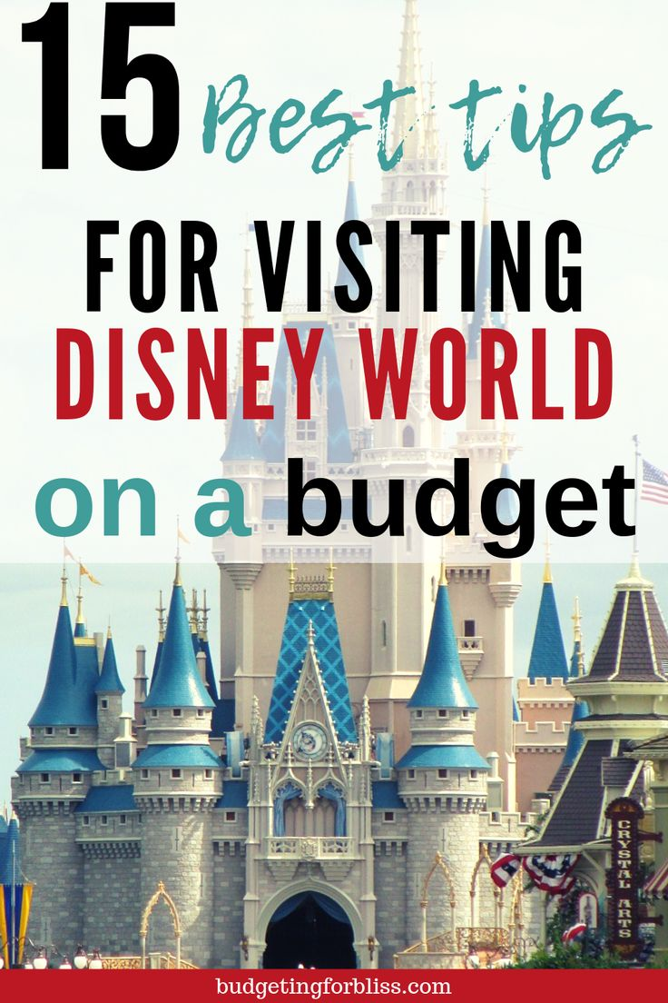 15 Easy Ways to Save on a Disney Vacation