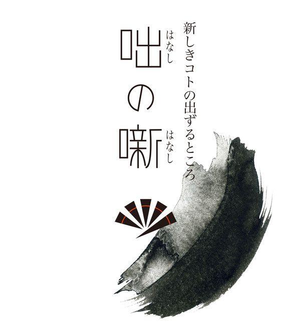 ホーム - koudanjp ページ!