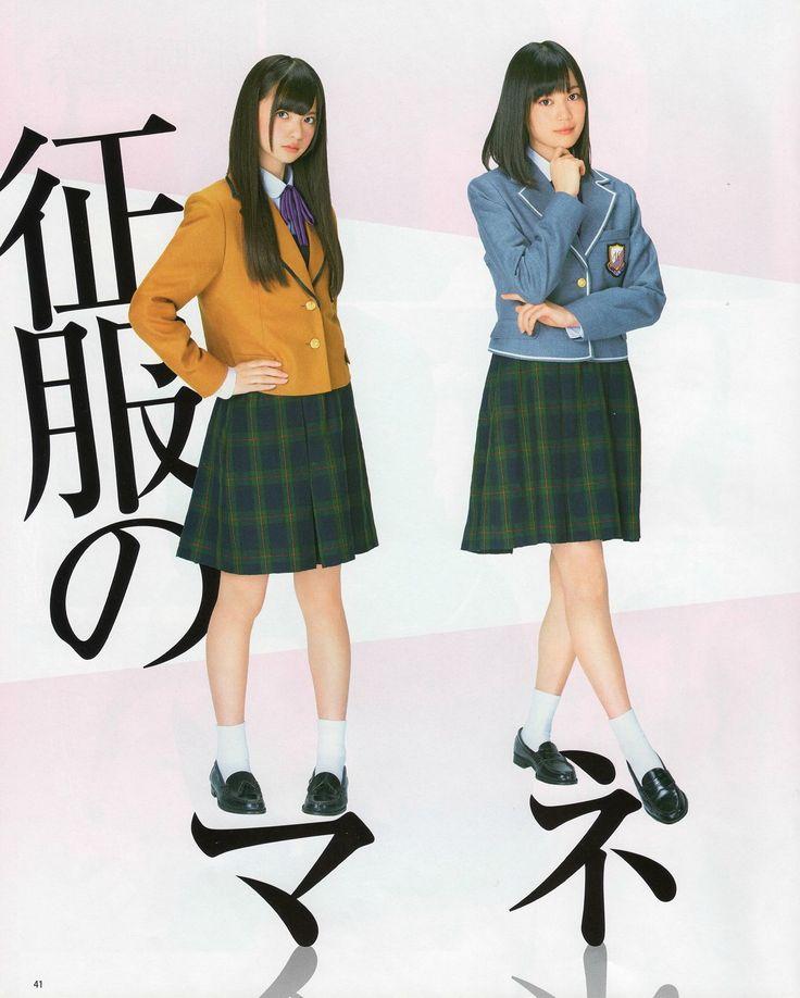 乃木坂46 齋藤飛鳥 生田絵梨花 Nogizaka46 Saito Asuka Ikuta Erika