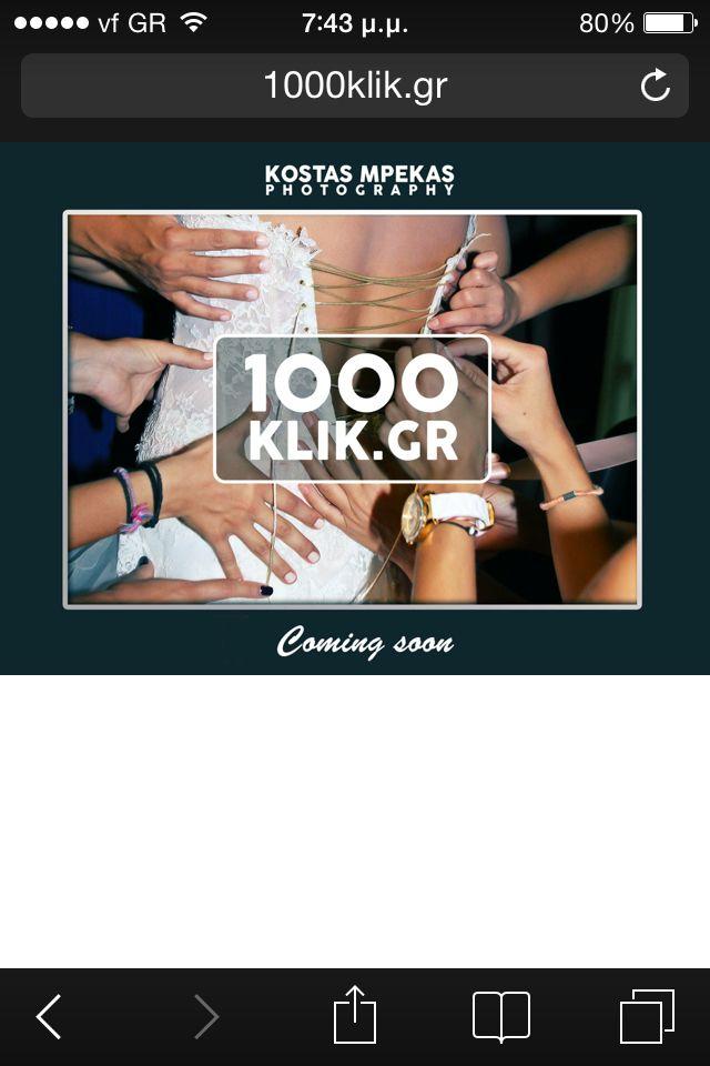 http://1000klik.gr/