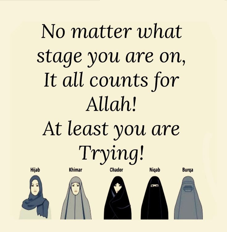 To all the women trying to be better than yesterday... No matter what stage you are on, at least you are trying.. ♥ 👍 Stay strong 💪