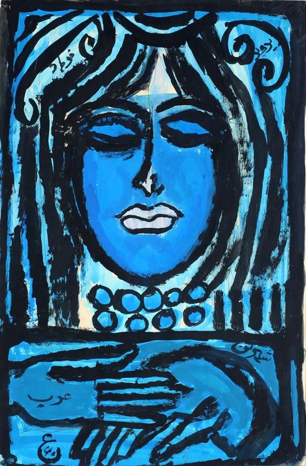 Parviz Tanavoli, Iranian b. 1937, living in Canada, Head of a Woman (1961)