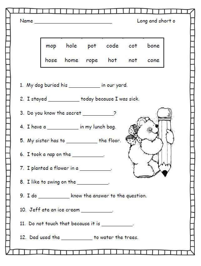 Silent E Worksheets For First Grade #3
