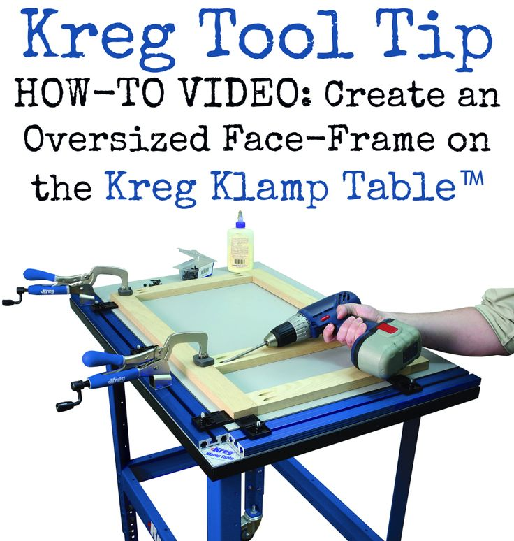 Tuesday Tool Tip: How to Create an Oversized Face-Frame on the Kreg Klamp Table™   Watch this quick video to learn how: https://www.youtube.com/watch?v=_gHb9m0_jgY