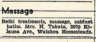 REIKI ad -Hawaii Tribune Herald 1941 by Rlei_ki, via Flickr