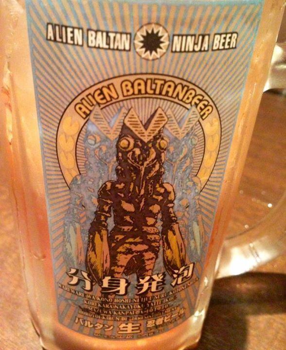 こちらは分身注意。バルタン星人ビール。