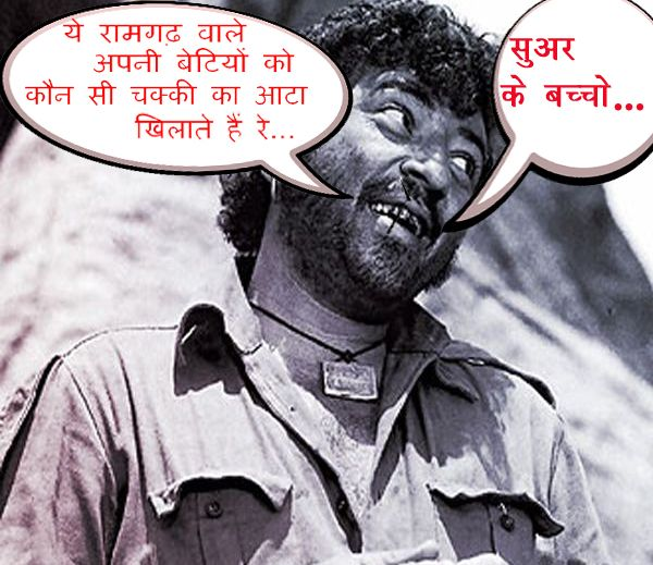 """Famous Dialogues Of Amzad Khan Some famous dialogues of Amzad khan which made him popular overnight in India and also in international countries. A small tribute to the """"GABBAR SINGH"""" of bollywood the great one and only Amzad Khan.Find some famous dialogues of Amzad Khan only at http://bollywood.bhaskar.com/"""