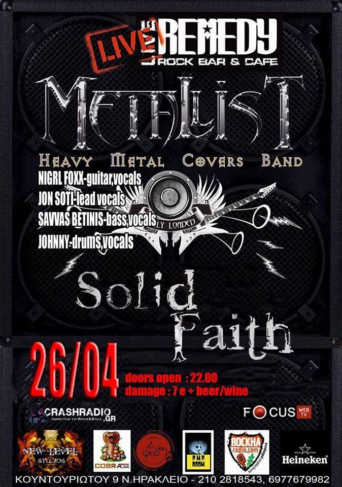 Metalist  #HEAVYMETAL #METAL #metal_rock #solid_faith
