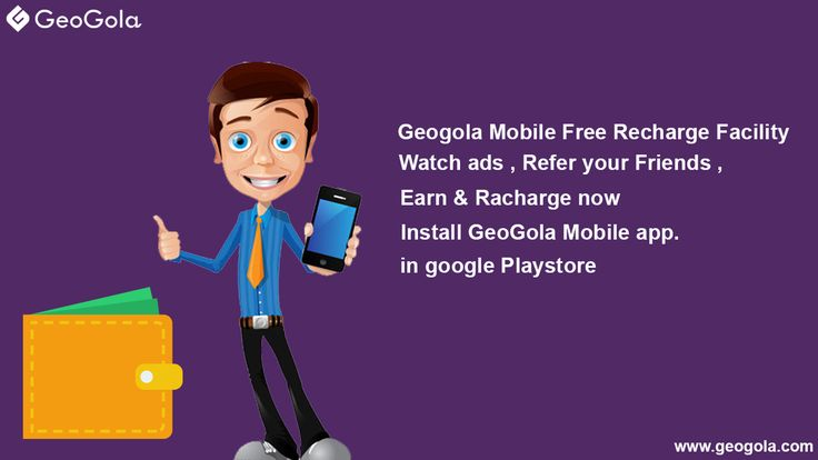 #Geogola  #Recharge.#Watch Ads, #Refer ur Frnds, #Earn & #Recharge .  click Link :http://lnk.al/1IZr