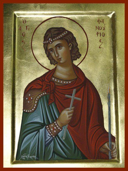 St. Phanourios