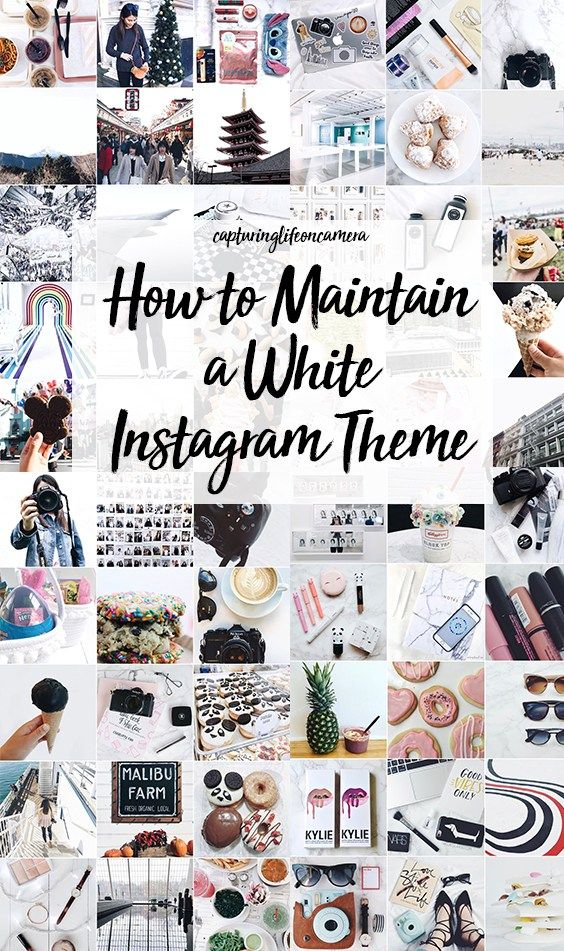 How I Edit My Instagram 2018 (white theme)