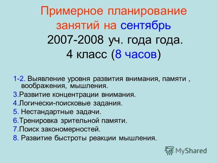 Решение по русскому 5 класс бунеев бунеева комиссарова текучева исаева