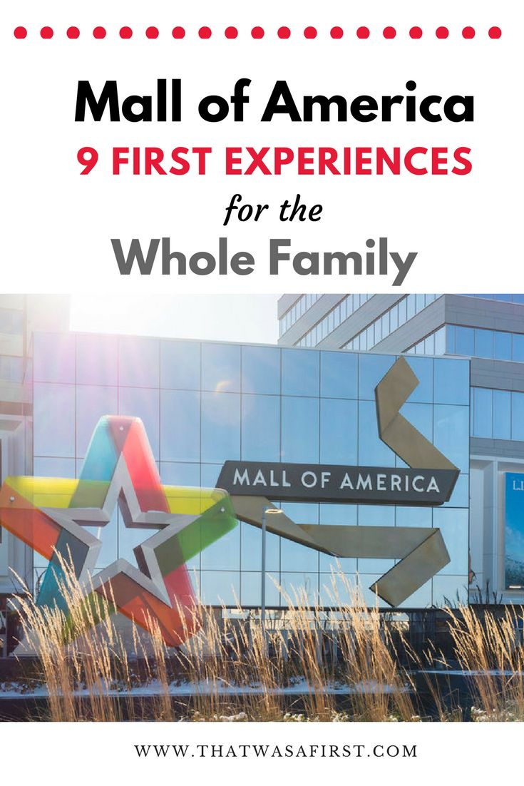 The Mall of America in Bloomington Minnesota is so much more than just a place to go shopping!  There's a theme park, mini golf, an aquarium, fantastic restaurants, modern hotels and so much more! It's a place full of family fun and first experiences!