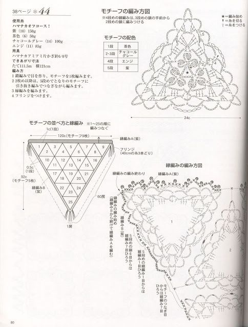 417 best Crochet motivos triangulares images on Pinterest   Motivo ...