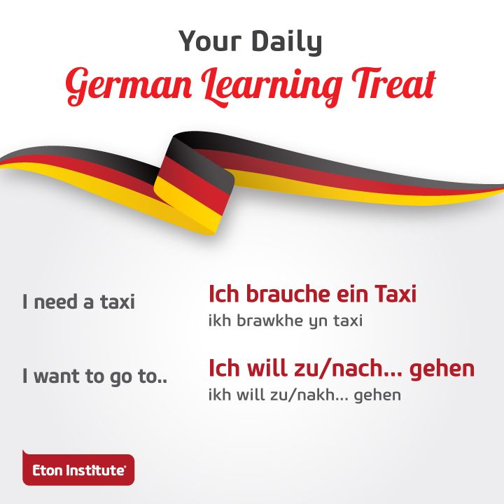 Have fun travelling around with a few German skills in your pocket.