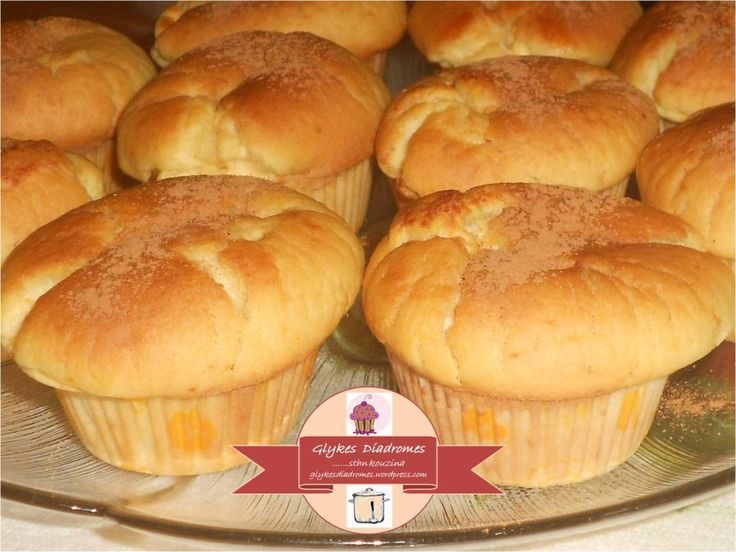 Cupcakes πορτοκαλιού με κρέμα κουάρκ