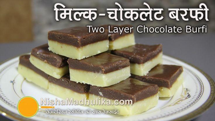 Two Layer Chocolate Burfi - Milk Chocolate Layered Barfi Recipe - tried and tested 2014